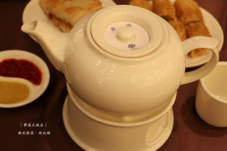 華漾大飯店港式飲茶012