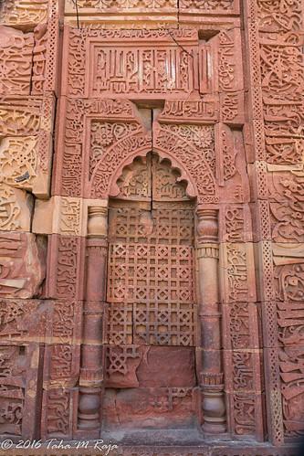 Qibla at Masjid - Qutub Minar