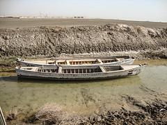 Fishing craft, Khor Al-Zubair