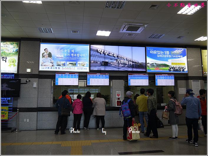 安東回首爾 (2).JPG