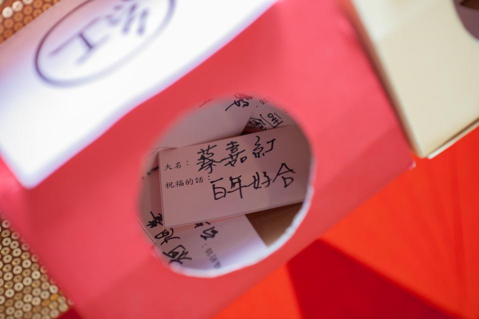 14881070914 ed8fddd168 o [台南婚攝]E&J/長榮酒店
