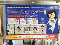 駅乃みちか 画像16