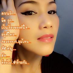 คำคม จากพี่อ้อยพี่ฉอด #ClubFridayTheSeries3#ตอนรักเธอรักเขาและรักของเรา#ลิเดีย#ก้อยรัชวิน#ผู้หญิงรักกันมันลึกซึ้งขนาดเน้!!!!