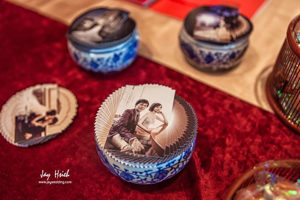 婚攝,台北,晶華,婚禮紀錄,婚攝阿杰,A-JAY,婚攝A-Jay,JULIA,婚攝晶華-032