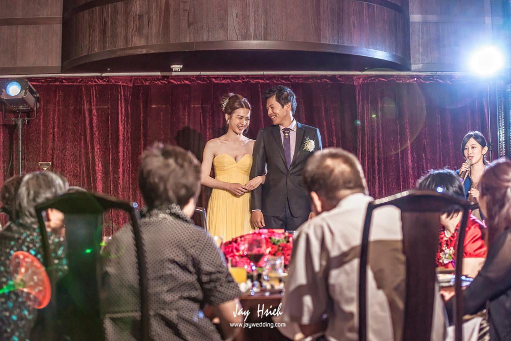 婚攝,台北,晶華,婚禮紀錄,婚攝阿杰,A-JAY,婚攝A-Jay,JULIA,婚攝晶華-120