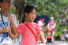 DSC03806 (小賴賴的相簿) Tags: family baby kids zeiss children zoo holidays asia day sony taiwan childrens taipei 台灣 台北 親子 木柵 孩子 1680 兒童 文山 a55 亞洲 假日 台北動物園 anlong77 小賴家 小賴賴的家 小賴賴