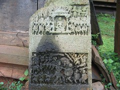 Hosagunda Temple Sculptures Photos Set-2 (43)