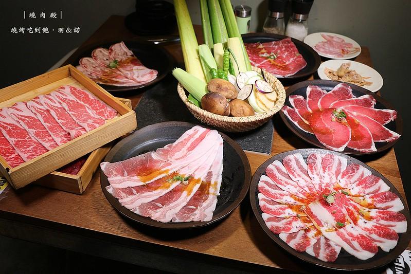 燒肉殿東區燒肉吃到飽026