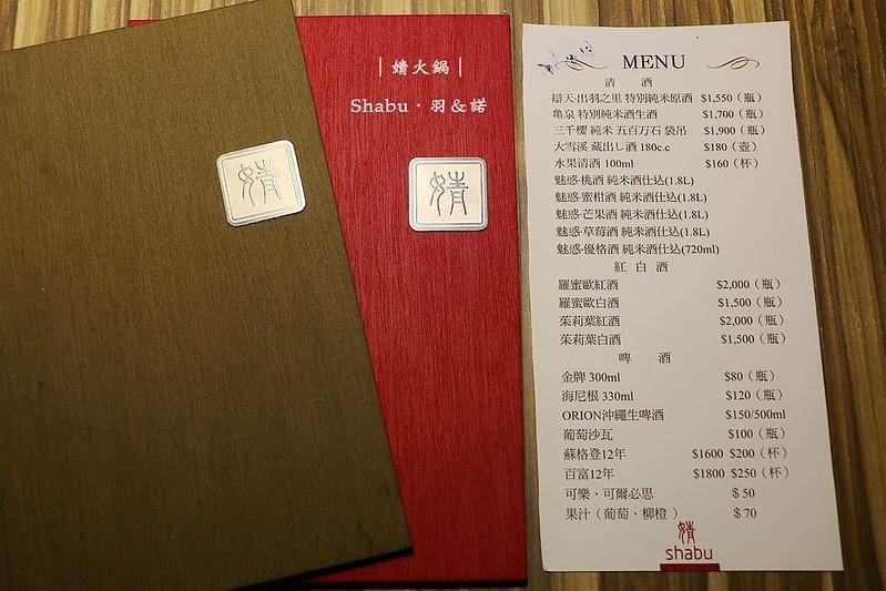 婧‧shabu009
