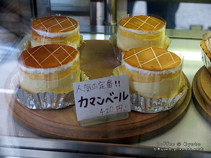 童夢 (6).jpg