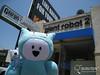 Ice-Bat Ci-Wong (tiramisu_addict) Tags: bear giantrobot toys handmade plush sawtelle madebyme uglydolls icebat gr2 davidhorvath sunminkim susuten uglycon icebatciwwong