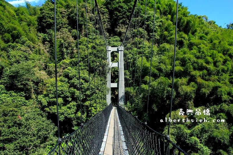 義興吊橋.桃園復興景點(15層樓高度的賽德克巴萊彩虹橋)