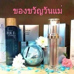 Set ผิวหน้าสวยได้รูป V Shape เหมือนสาวเกาหลี ใบหน้าเด้ง ขาว กระจ่างใส มีออร่า✨  ❤ One Stop #Cleanser ผลิตภัณฑ์ทำความสะอาดได้อย่างลึกล้ำ เพียงขั้นตอนเดียว  ❤ HyBeauty Aura Pure #Essence  เอสเซ้นท์ เข้มข้น บำรุงเพื่อผิวขาวกระจ่างสดใสดุจออร่า จากภายในสู่ภายน