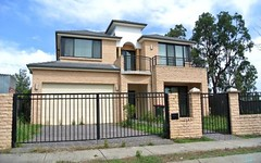 2 Presland Close, Lansvale NSW