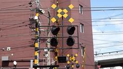 Japanische Bahnbergang Signalgeber (Ampelfreund & Signal Hunter) Tags: road light japan train lights asia crossing traffic zug pedestrian bahn signal verkehr ampel geber strase verkehrsampel signalgeber fusgnger