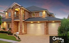 26 Lavender Avenue, Kellyville NSW