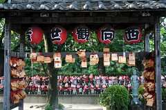 Tokyo - Tempio Zojoji (*maya*) Tags: japan temple tokyo shiba giappone minato zojoji tempio tokugawa buddhismo zjji zojojitemple  sanenzanzojoji tempiozojoji