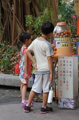 DSC03783 (小賴賴的相簿) Tags: family baby kids zeiss children zoo holidays asia day sony taiwan childrens taipei 台灣 台北 親子 木柵 孩子 1680 兒童 文山 a55 亞洲 假日 台北動物園 anlong77 小賴家 小賴賴的家 小賴賴