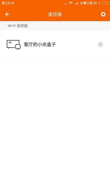 Screenshot_2016-11-12-21-19-22-570_com.duokan.phone.remotecontroller