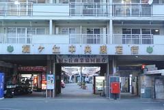 tokyo6078 (tanayan) Tags: urban town cityscape tokyo japan akabane nikon j1    apartment kirigaoka  shopping