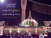 data-dawateislami (DawateIslami) Tags: 1080 1347 2060 greatislamic ahlesunnat ali attar attari aulia beautiful best bilalphilips daata data dawateislami decoration dunia great hadees hadith hajwairi hajweri hd ilyas ilyasqadri ilyasqadriziaee islam islamic islamicquote islamicquotes kamanay libaas libas prophet socialmedia tariqjameel teachings wali wallpaper wallpapers world االلہ