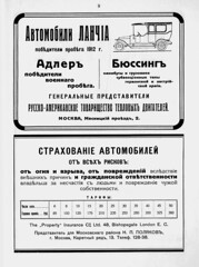 1913-02.  03.  09 (foot-passenger) Tags: 1913      russianstatelibrary russianillustratedmagazine automobilist