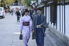 Gion Kimono-ed Lovers () Tags: gion kyoto japan nikon d800 kimono 85mm 18 street couple love