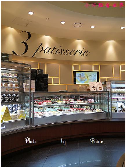 漢江鎮站passion 5甜點店 (20).JPG