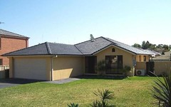 4 JAMES BALDRY Cl, Raymond Terrace NSW