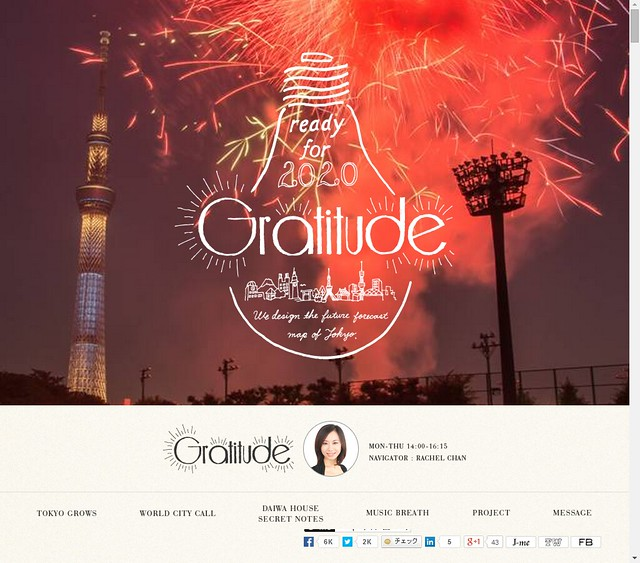 Gratitude ��J-WAVE 81.3 FM RADIO-1
