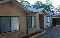 1B Magowar Road, Pendle Hill NSW