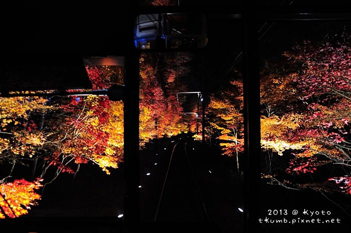 2013叡電楓葉隧道9.jpg