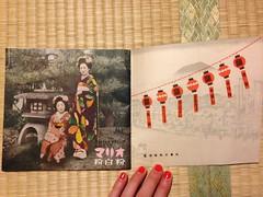 Maiko Treasure Found! (mel in japan) Tags: kyoto maiko geiko geisha kimono gion 1950 odori
