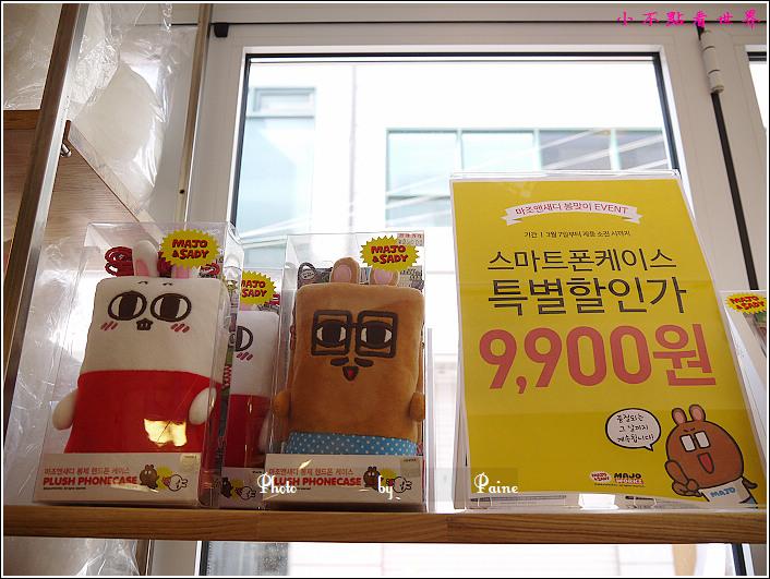 江南majo sady cafe (24).jpg
