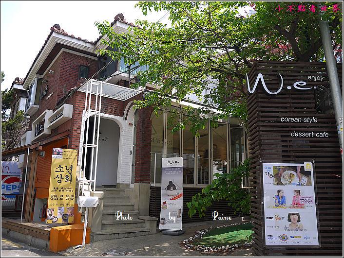 弘大w.e cafe (5).jpg