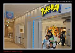 Tokyo Trip 2015 047 (Lord Dani) Tags: pokemon pokemoncenter tokyo japan ikebukuro sunshinecity