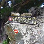 """Jorgov Kamen <a style=""""margin-left:10px; font-size:0.8em;"""" href=""""http://www.flickr.com/photos/14315427@N00/14875609591/"""" target=""""_blank"""">@flickr</a>"""
