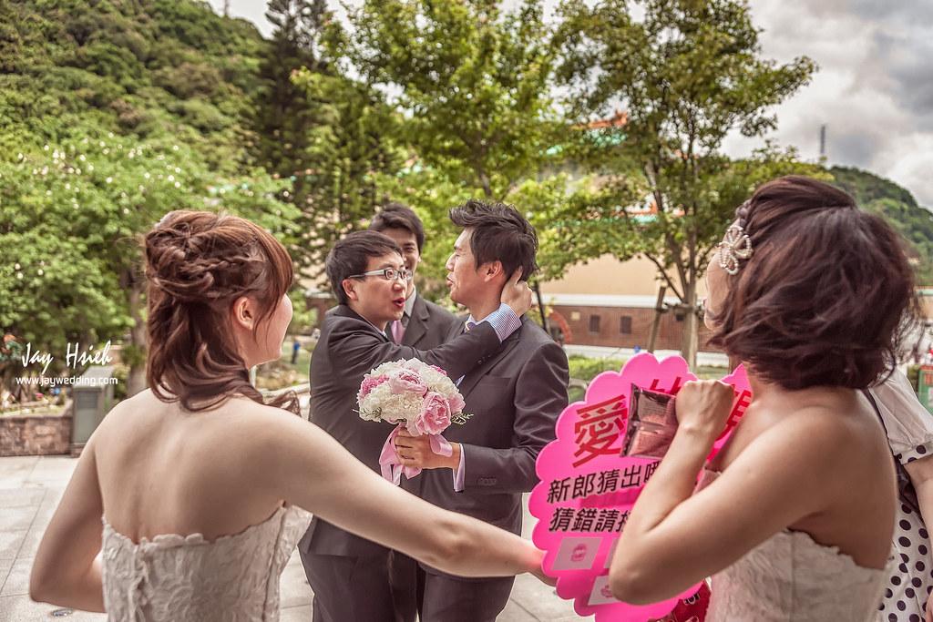 婚攝,台北,晶華,婚禮紀錄,婚攝阿杰,A-JAY,婚攝A-Jay,JULIA,婚攝晶華-045