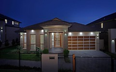 Lot 212 Sarabah St., Kellyville NSW
