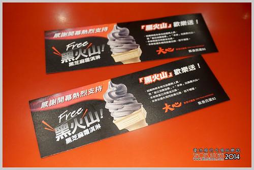瓦成大心新泰式麵食阪急店18