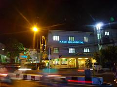 RS Kasih Ibu (BxHxTxCx (using album)) Tags: denpasar building gedung nightshoot fotomalam architecture arsitektur rumahsakit hospital