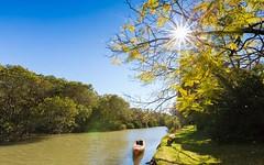116 Siandra Drive, Kareela NSW