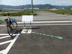 Did you feel the earth move? (Stop carbon pollution) Tags: japan  touhoku  iwateken  honshuu