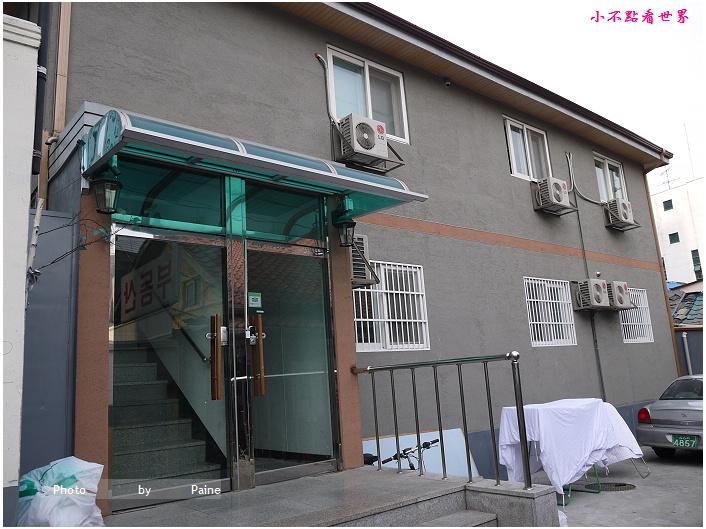 東大門熊民宿Gom Hostel Dongdaemoon