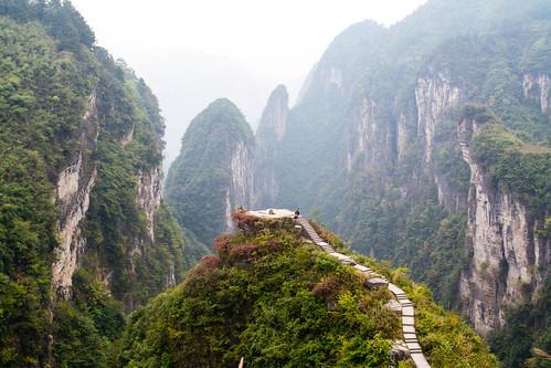Hunan - Dehang