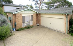 19a Beaumaris Drive, Menai NSW