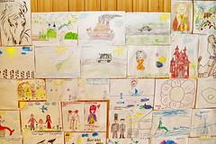 94. Галерея детских рисунков