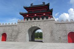 welcome to china (helena.e) Tags: helenae summer sommar vacation semester lga husbil motorhome dragongate kina china