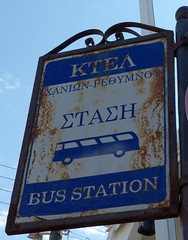 Nostalgie-nostalgia (Anke knipst) Tags: schild sign bus rostig rusty kreta crete griechenland greece