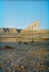 desert. offside2016. palestine. (Yaroslav F.) Tags: desert palestine israel analog 35mm photo foto kodak c200 olympus om1